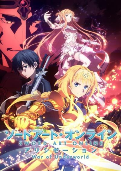 Sword Art Online Alicization - War of Underworld ตอนที่ 0-23 ซับไทย