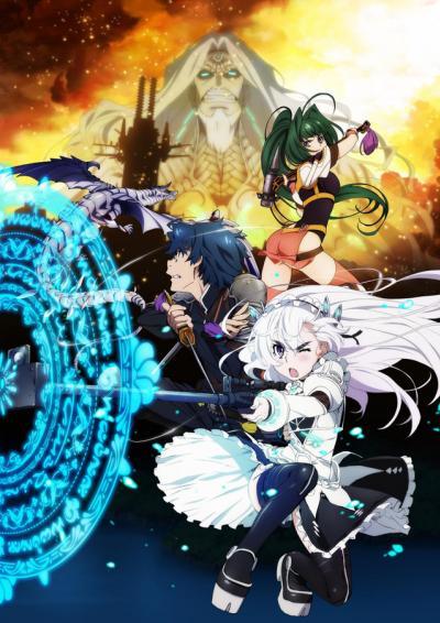 Hitsugi no Chaika - Avenging Battle เจ้าหญิงโลงศพ (ภาค2) ตอนที่ 1-10 ซับไทย