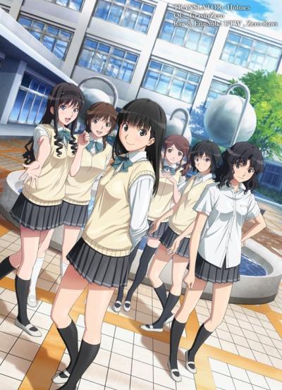 Amagami SS Plus+ อุบัติรักวันคริสต์มาส (ภาค2) ตอนที่ 1-13+Special พากย์ไทย