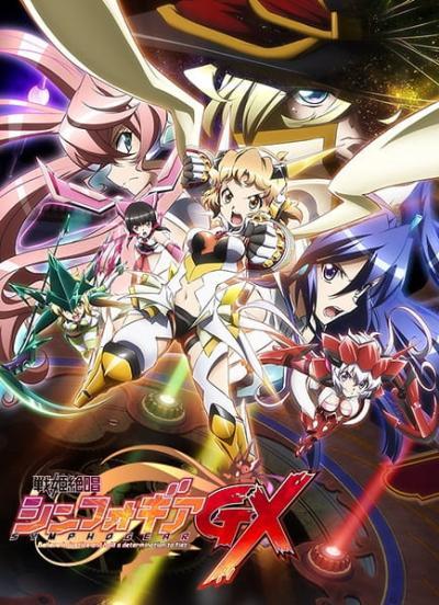 Senki Zesshou Symphogear GX (ภาค3) ตอนที่ 1-13 ซับไทย