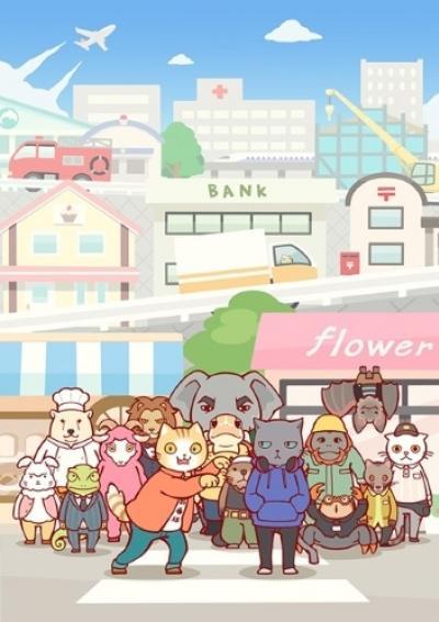 Hataraku Onii-san! ตอนที่ 1 ซับไทย