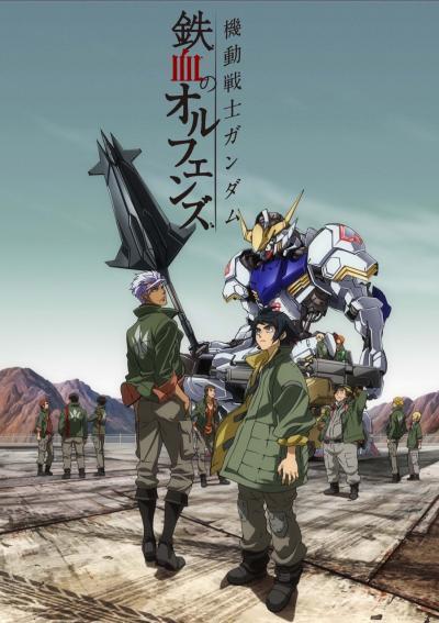 Mobile Suit Gundam: Iron-Blooded Orphans (ภาค1) ตอนที่ 1-25 พากย์ไทย