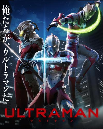 Ultraman (2019) อุลตร้าแมน ตอนที่ 1-13 ซับไทย