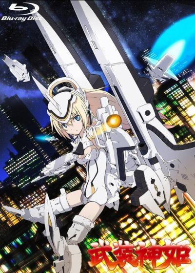 Busou Shinki หุ่นรบสาวโมเอะ ตอนที่ 1-13+OVA พากย์ไทย