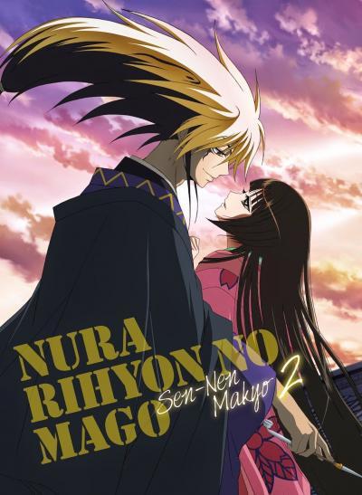 Nurarihyon no Mago นูระ หลานจอมภูต (ภาค2) ตอนที่ 1-26+OVA ซับไทย